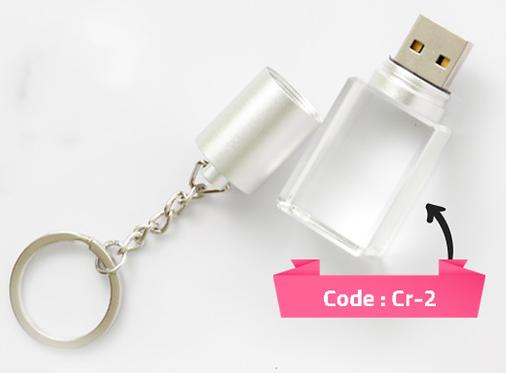 CR2 -- Crystal USB Flash Drive