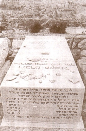Photo of Robert Maxwell's final resting place on the Mount of Olives