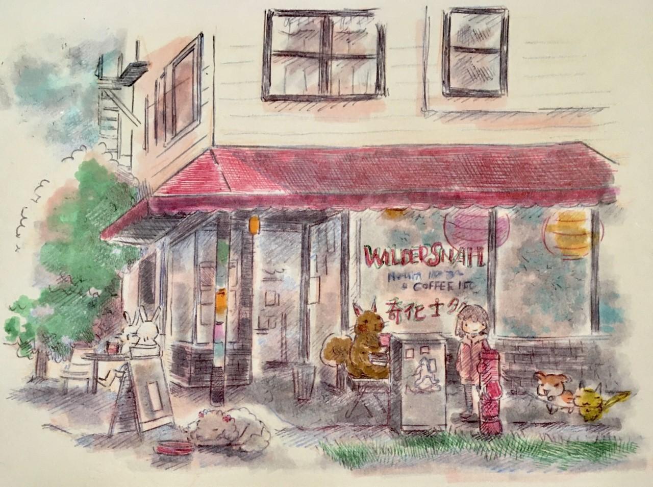 Wilder Snail Neighbourhood Cafe, Strathc