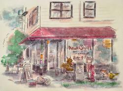 Wilder Snail Neighbourhood Cafe