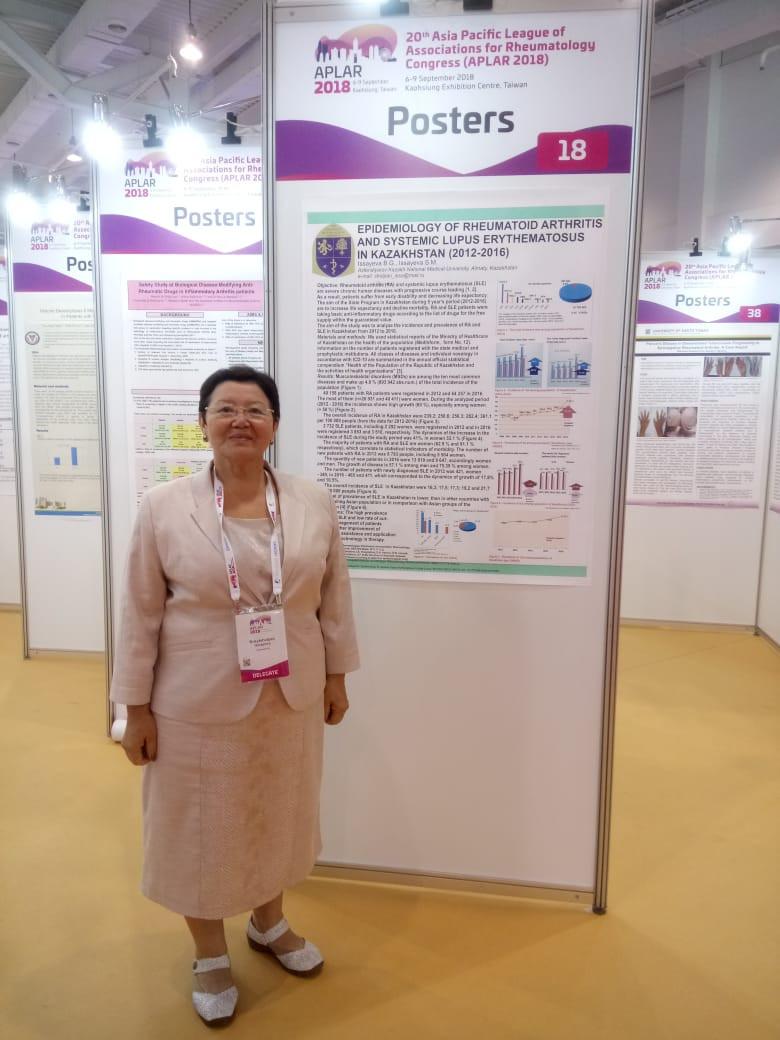 "Постерный доклад на тему ""Epidemiology of rheumatoid arthritis and systemic lupus erythematosus in Kazakhstan (2012-2018)""."