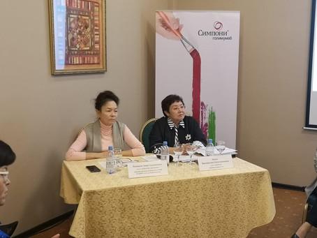 Конференция «Современные подходы к лечению пациентов с ревматическими заболеваниями»