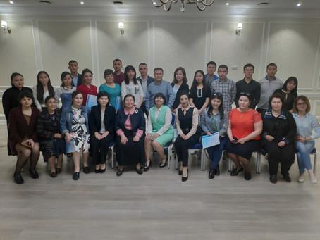 Научно-практическая конференция  «Коморбидные состояния в ревматологии».