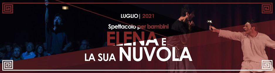 ELENA-E-LA-SUA-NUVOLA-EVENTI-SITO.jpg