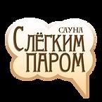 sauna_logo.png