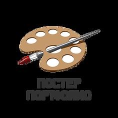 Poster RUS.png