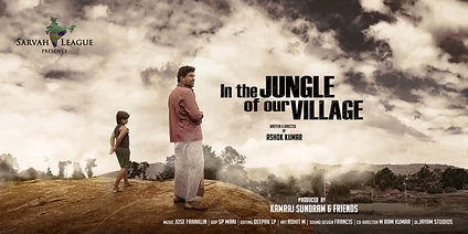 Our film English poster 1.jpg.jpg