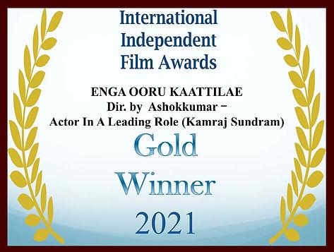 Kamraj Sundram Gold Award Winner.jpg