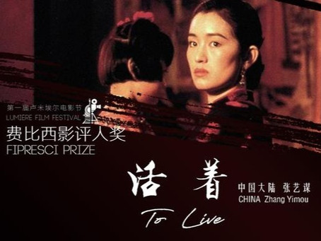 5 Movies to Help You Learn about Chinese Culture