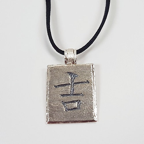 Silver pendant Japanese symbol Good Luck