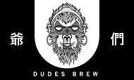 dudes brew.jpg
