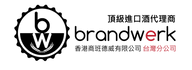 Brandwerk_logo_black-01 - Karen KAO TW B