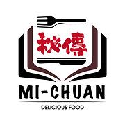 mi chuan.png