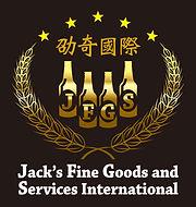 Logo_劭奇_彩色_大 - Jack Lin.jpg