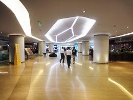China World Mall