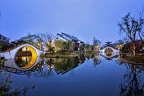 Angsana Resort Xixi Wetlands