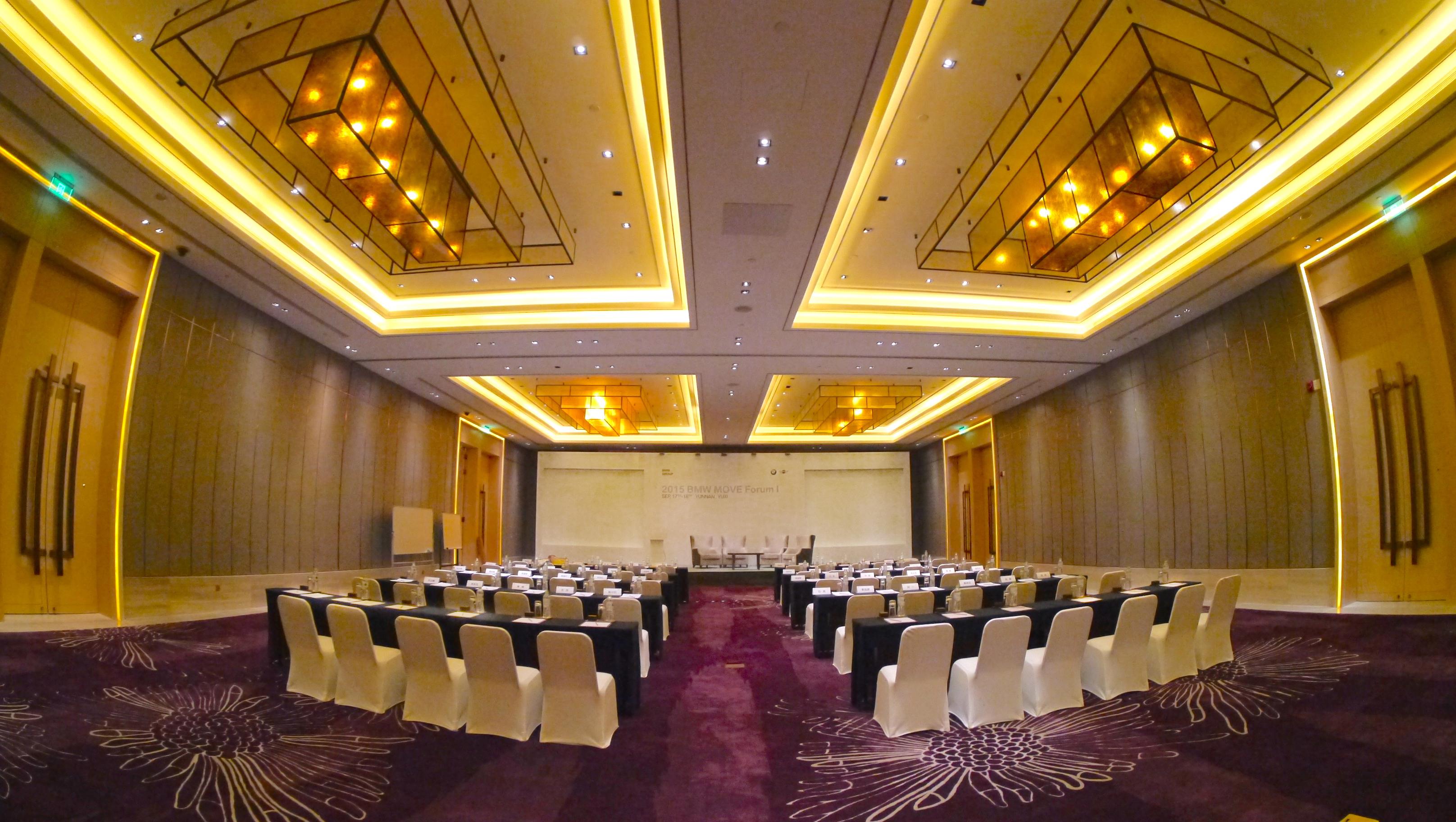 Socialight 14 Hilton Fuxian Lake Conference Room 1
