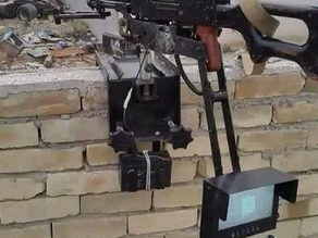 Remote Controlled Weapon Station (RCWS): From National Arsenals to Terrorist Organizations