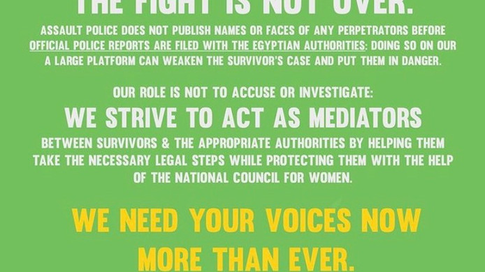 Egypt's #MeToo Movement