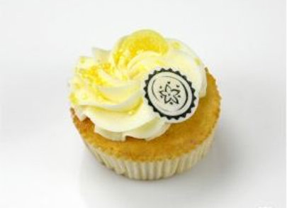 LEMON CUPCAKE BOX