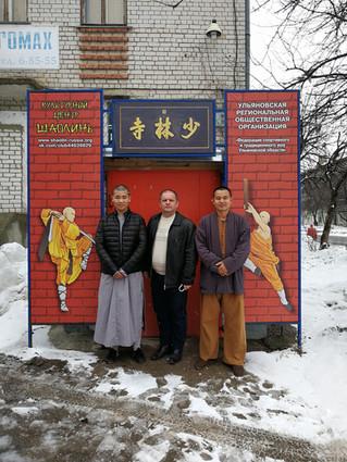 Shaolin Seminar in Russia!