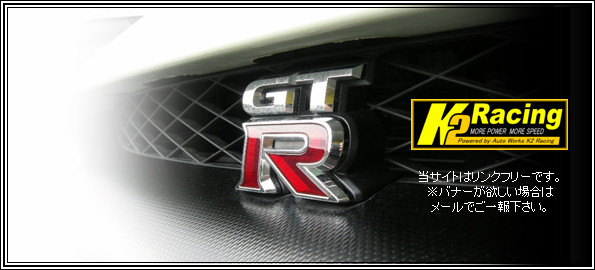 Auto Works K2