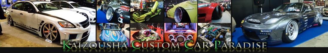 チューニングカー販売サイトKAIZOUSHA .COM