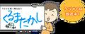 logo_radiolp.png