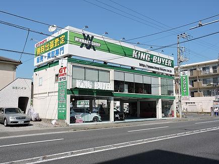 WIN-KB-03.jpg