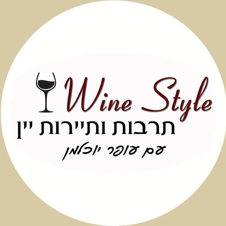נרגשים לארח את מועדון היין wine style
