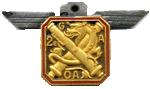 2ème GAOA Indochine, insigne type2