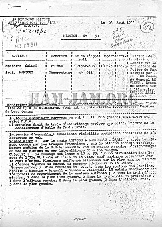 Compte rendu de la mission du 24 août 1944 sur la préfecture de Paris.