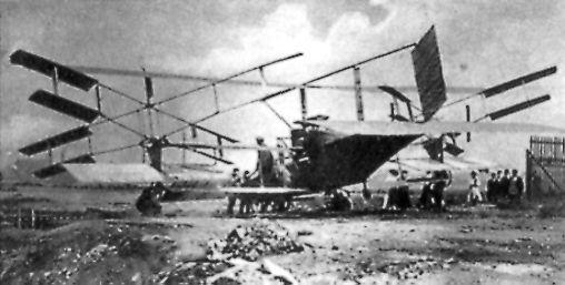 Gyroplane 2.