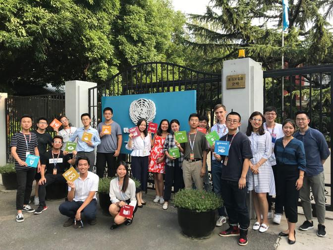 2018 Internship Report - Chiu Chun Ting Charles