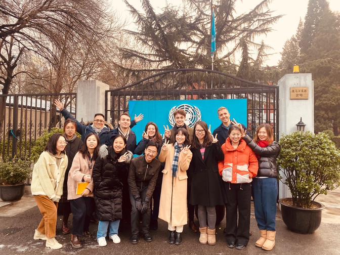 2019 Internship Report - FANG Youxie