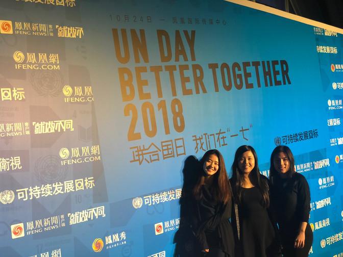 2018 Internship Report - CHEUNG Ming Yan, Fion