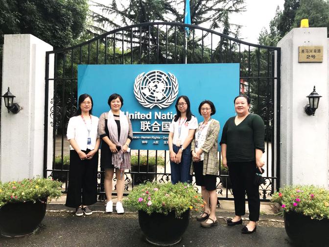 2018 Internship Report - GUO Yang, Lena