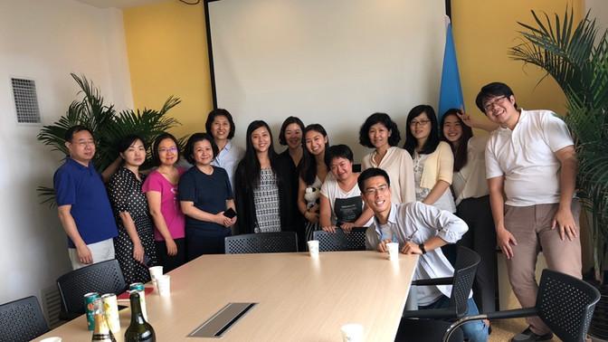 2018 Internship Report - WANG Zixuan, Nina