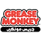 GreaseMonkeyEALogo-500px.png