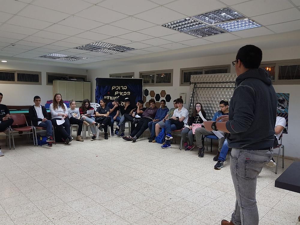 מליאת מועצת הנוער העירונית