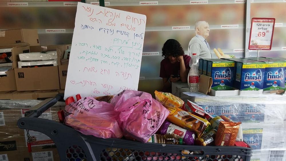 איסוף מוצרי מזון