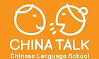 ChinaTalk_960 copy.jpg