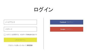 YOU1(ユウワン)アカウント作成(新規登録)方法