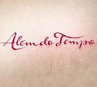 alemdotempo2-300x231.jpg