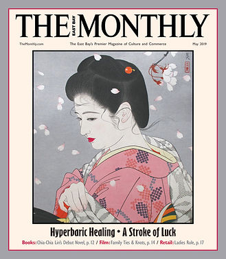 The East Bay Monthly logo