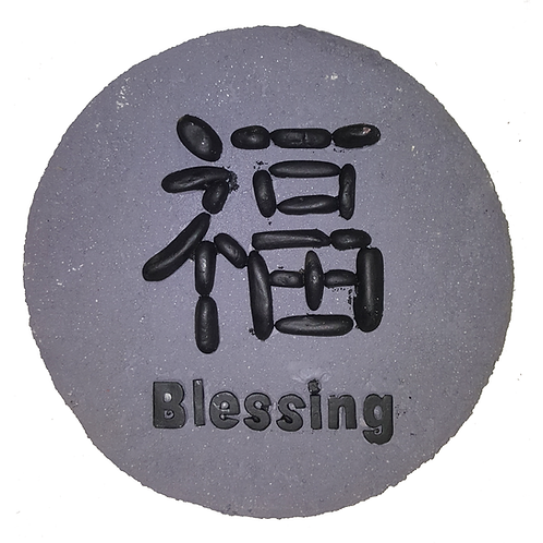 """GIFTCRAFT PLAQUE/STEP STONE """"BLESSINGS"""""""