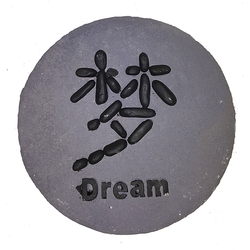 "GIFTCRAFT PLAQUE/STEP STONE ""DREAM"""