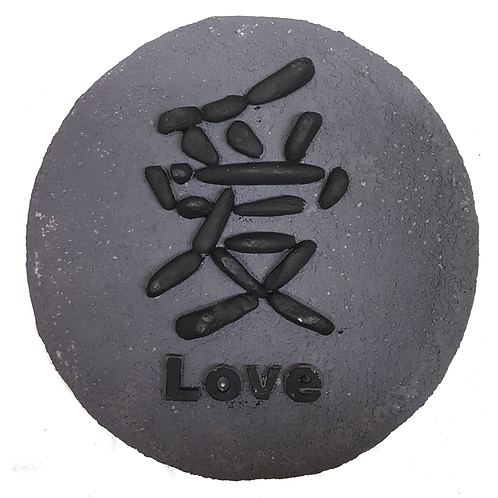 "GIFTCRAFT PLAQUE/STEP STONE ""LOVE"""