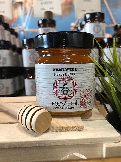 Wildflowers & Herbs Honey (set, wintered) 270gr