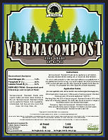NEW Vermacompost FINE.jpg